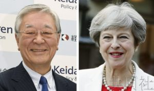 日立董事长与英首相会谈 将就核电项目加速磋商