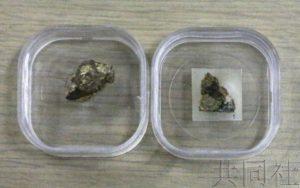 日本研究团队分析陨石发现月球或储藏大量冰