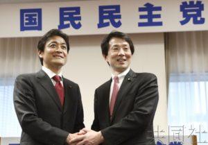 详讯:日本62名国会议员建立国民民主党