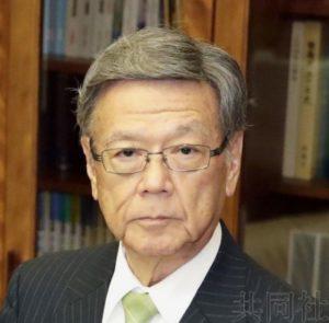 冲绳县知事翁长等被推荐为诺贝尔和平奖候选