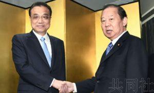李克强与日本执政党会谈 就稳定发展日中关系达成一致