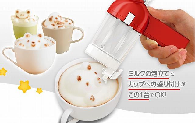 飛び出すラテアート!3Dラテメーカー『アワタチーノ』【連載:アキラの着目】