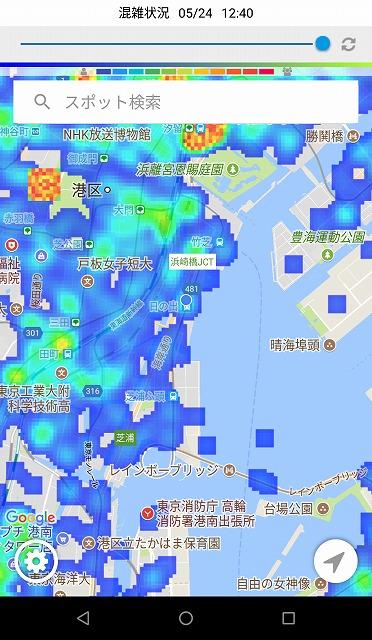 ヒートマップのように一見して混雑状況がわかるアプリ「混雑マップ」【連載:アキラの着目】