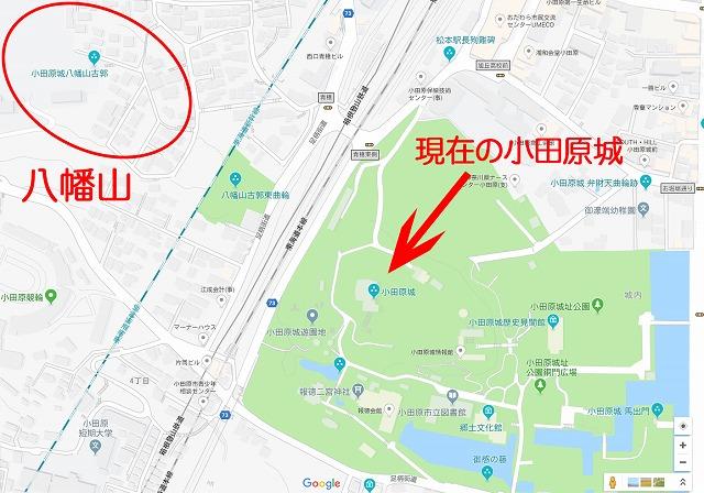 後北条氏5代の居城・小田原古城のあった八幡山