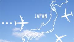 日本留学政策移向东盟的背后