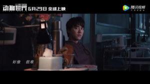扛起生活的重担 《动物世界》公布片尾曲MV