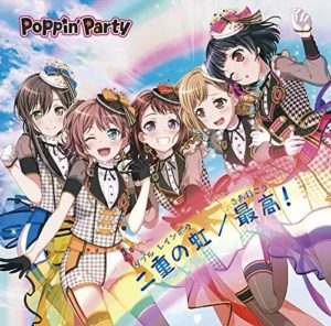 《BanG Dream!》Poppin'Party新单曲封面公开