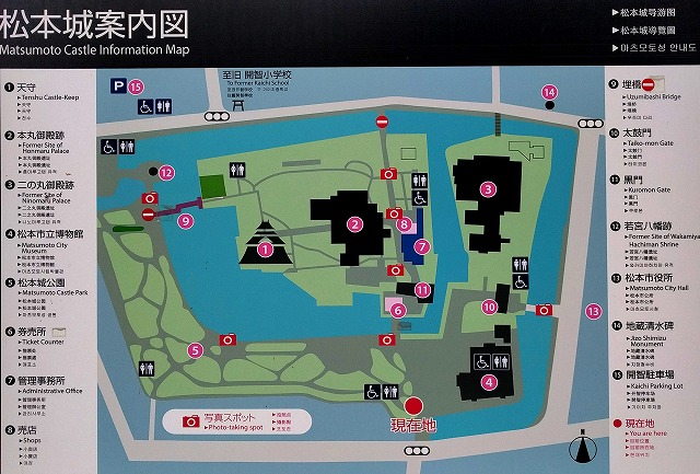 松本城案内図