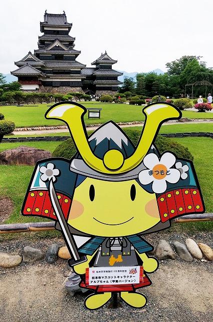 松本城と松本市マスコットキャラクター・アルプちゃん