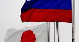 日本经济产业大臣将访问俄雅库特出席俄日合作委员会会议