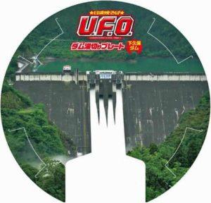 日清方便面推出水坝设计第二弹