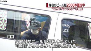 日本77岁风流土豪在自家中离奇死亡 啤酒内疑似被下药