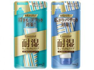 头发也要对抗湿气!护发产品登场