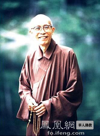 圣严法师:佛教徒饮食有讲究 这种情况下不算犯戒