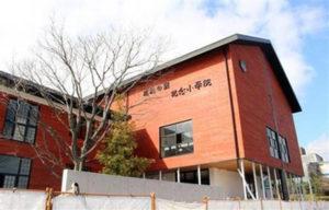 """森友学园丑闻调查处罚太轻,日本民众不满要求""""解散财务省"""""""