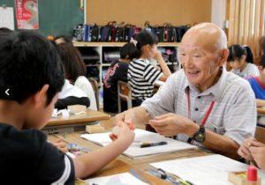 日本93岁老人上小学 曾与妻子参加马拉松创吉尼斯世界纪录