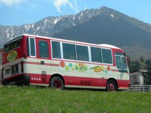 大山开山1300年庆典的会场和鸟取、大山的交通方式