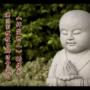 江東良一报导佛教经典名篇:净空法师讲佛经-《神爱世人》的启示