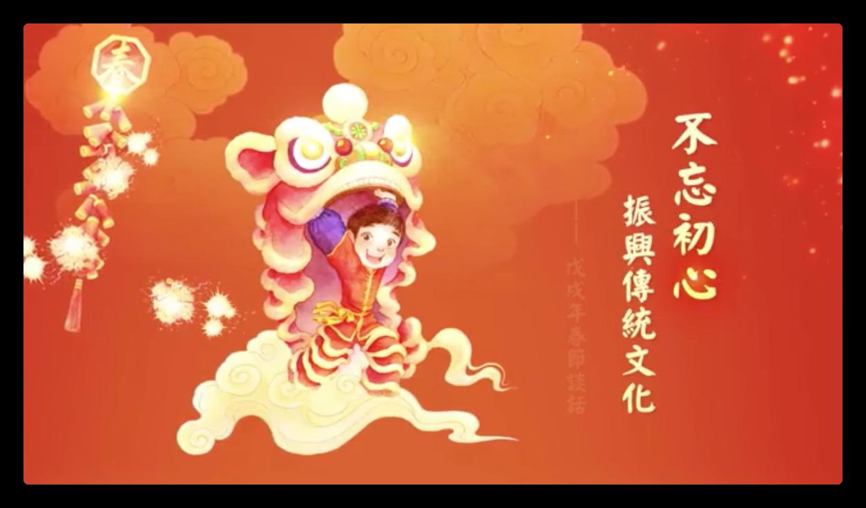 江東良一报导佛教经典名篇:净空法师讲佛经-不忘初心 振兴传统文化
