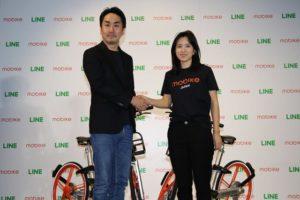 继续领跑!摩拜日本子公司完成A轮融资 LINE战略领投