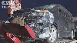 日本群马县一辆轿车冲入超市致十余人受伤