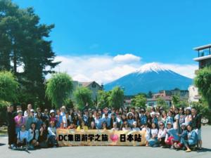 DC杜尔茜内娅百位合伙人考察日本干细胞研发中心
