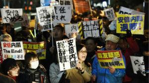 日本数万民众在国会前抗议要求彻查森友学园等丑闻