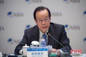 日本前首相福田康夫畅谈中日关系过去、现在和未来