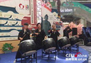 广州举办日本旅游风情周纪念中日邦交40周年