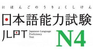 """日本拟新设""""特定技能""""在留资格 日语要求或设定N4"""