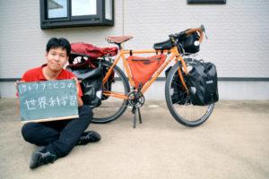 """""""世界这么大,我想讲堂课""""日本小学老师将骑自行车环游世界"""