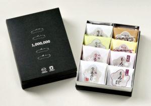 """马自达与甜点生产商展开合作 每盒""""暗藏""""历代名车卡"""