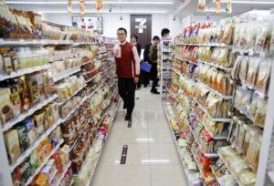 焦点:日本央行调降通胀看法 刺激措施退场展望更趋复杂