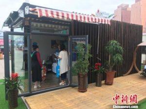 中国北疆抗寒环保建筑项目引日本企业签千万元订单