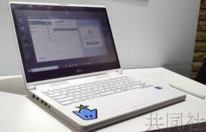 富士通与联想合资公司将发售小学生笔记本电脑