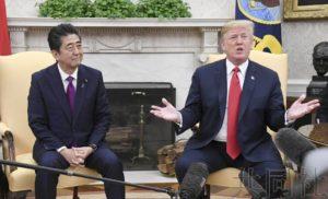 特朗普强调不会就朝鲜无核化让步