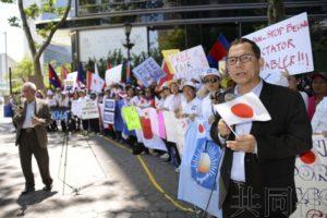 柬埔寨在野党举行游行 要求日本勿支援该国选举