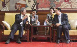日本永青文库向中国国家图书馆捐赠4175册汉籍