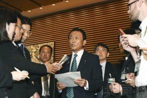 日政府确定经济财政基本方针 写明增税及经济对策