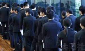 日本大企业解禁求职面试 重视工作方式学生增多
