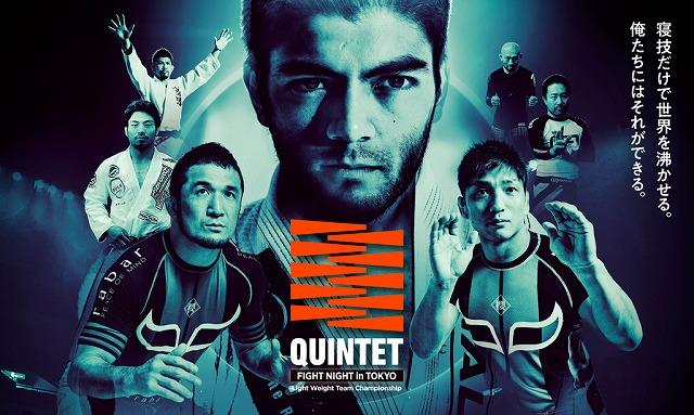 寝技&関節技が回転!「QUINTET FIGHT NIGHT in TOKYO」6.9ディファ有明【連載:アキラの着目】