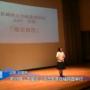 """第十九届""""五星奖""""汉语大赛在北九州市立大学举行"""