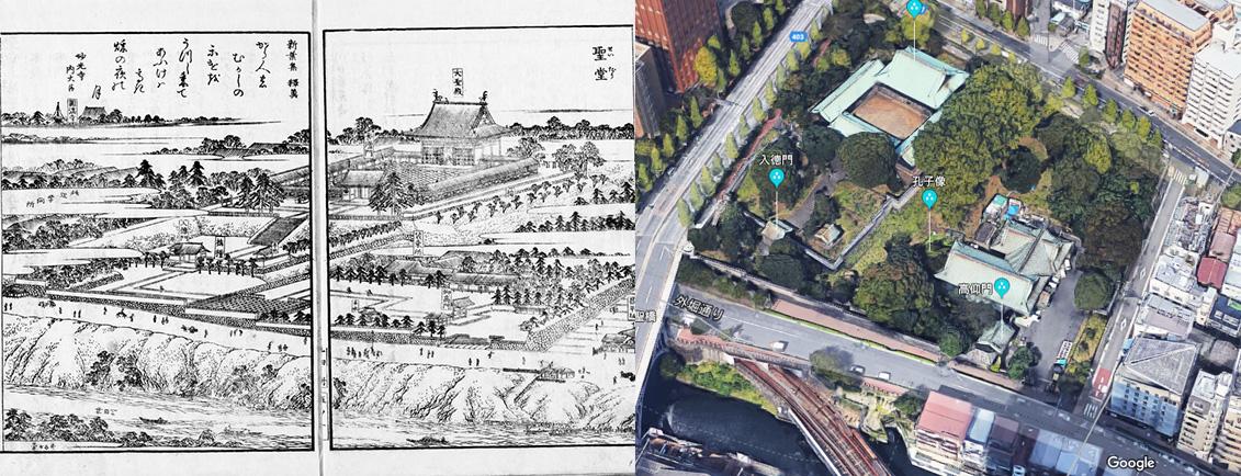 湯島聖堂の今昔対比