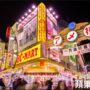 台湾首家!AsiaYo取得日本旅宿平台执照
