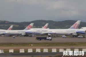 壹周刊 安比台风影响华航取消日本宫崎2航班