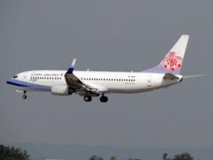 台湾客机因天气变更目的地燃料不足 日本启动调查