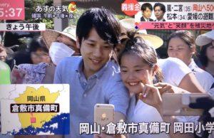 """""""岚""""二宫和也造访冈山 慰问西日本暴雨受灾居民"""
