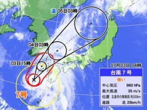 实用帖!这些与天气有关的高频日语词汇要知道