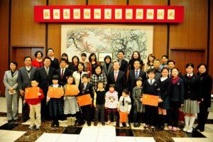 中国驻日使馆参赞汪婉:在海外建立中国人学校迫在眉睫