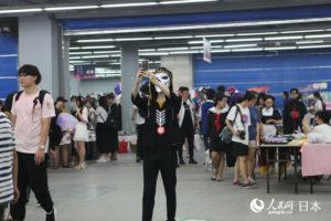 第19次MYC动漫游戏节在京举行:COSER们的舞台 二次元的天堂